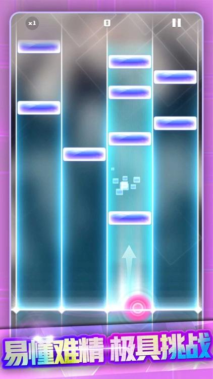 砖块消消消—小游戏 screenshot-3