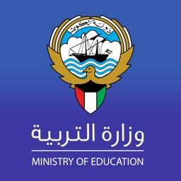 وزارة التربية-الكويت
