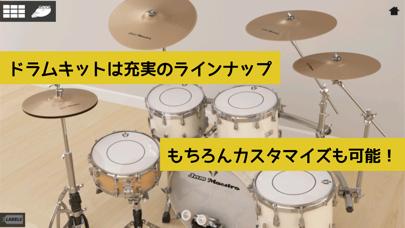 Jam Maestro - ギタータブ譜エディタのおすすめ画像5