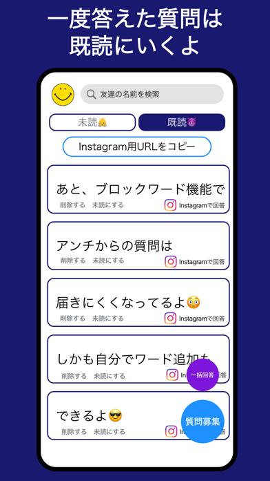 https://is4-ssl.mzstatic.com/image/thumb/Purple114/v4/b2/55/13/b2551330-10e4-ca95-9303-cd2e278bcbf9/c2a08539-a53c-4260-9733-a7f3fc1ff7d2_iPhone8-3.png/392x696bb.png