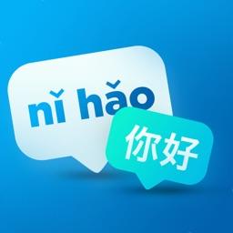 Pinyin Helper -  Learn Chinese