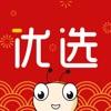 猎豆优选-购物省钱的返利app