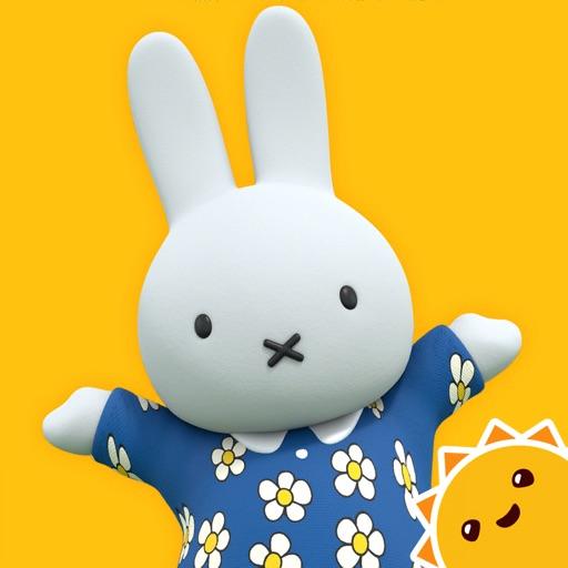 Miffy's World! iOS App