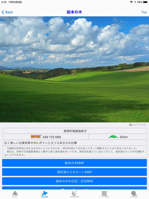 https://is4-ssl.mzstatic.com/image/thumb/Purple114/v4/b3/7e/a4/b37ea429-3d14-812f-32ad-45a99c897447/2437b3db-0aaf-4074-bb19-27d642e8fcac_data_725.png/576x768bb.png