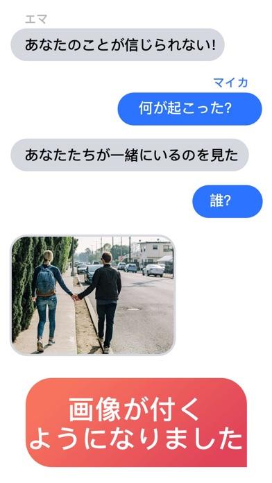READIT - ショートチャット小説のおすすめ画像3