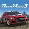 Brownmonster Limited - Rush Rally 3 artwork
