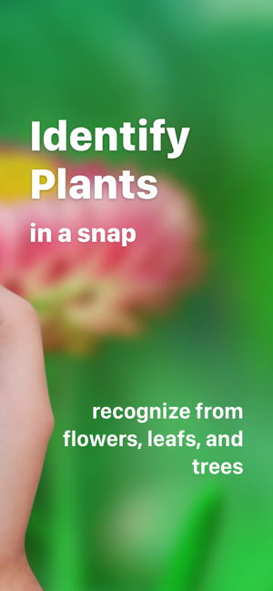 ‎Plant Identification ++ Screenshot
