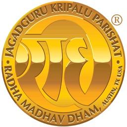 Radha Madhav Dham Radio