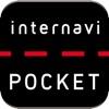 internavi Pocket - iPhoneアプリ