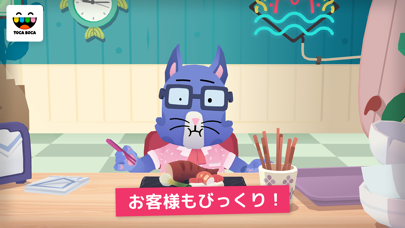 Toca Kitchen Sushiのおすすめ画像5