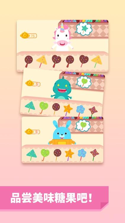 多多糖果屋-儿歌多多系列 screenshot-4