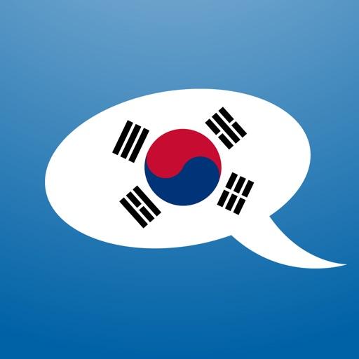 Learn Korean - Annyeong