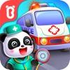 クリニックの病院 - iPhoneアプリ