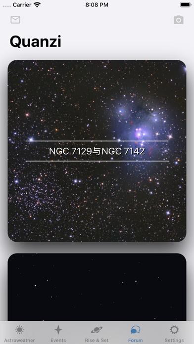 Astroweather - astronomy toolsのおすすめ画像7