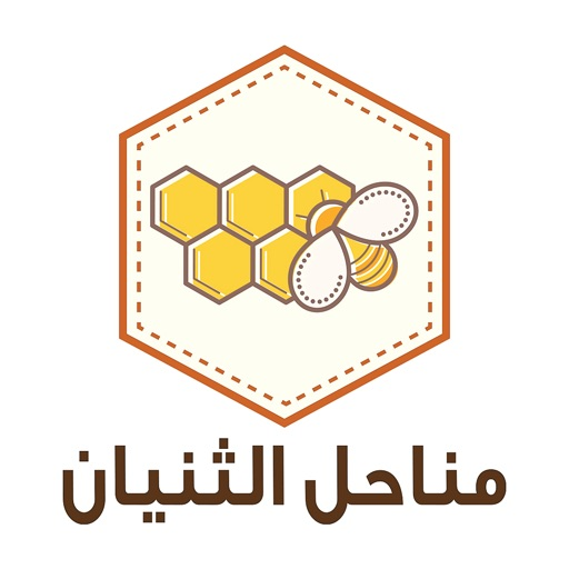 Al-thnayan Honey