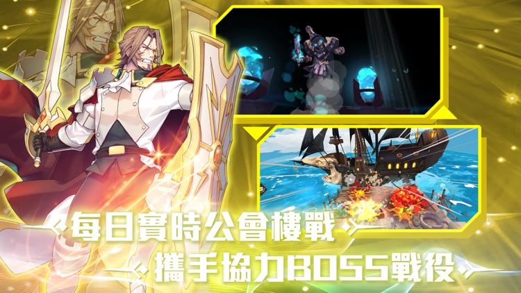 王領騎士 screenshot-2