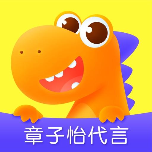 瓜瓜龙启蒙-儿童英语思维语文启蒙课