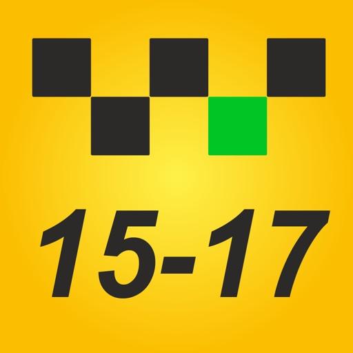 Taxi 1517