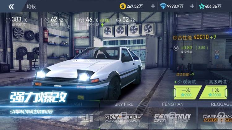 小米赛车 screenshot-2