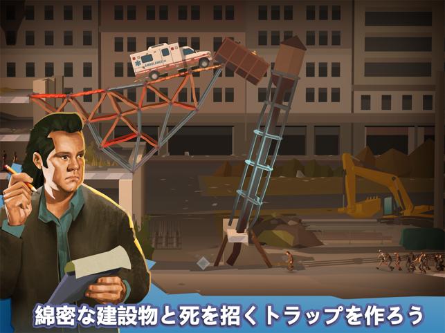Bridge Constructor: TWD Screenshot