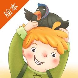 儿童英语绘本-儿童学英语软件