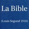 La Bible(Louis Segond French