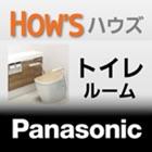 HowsToilet icon