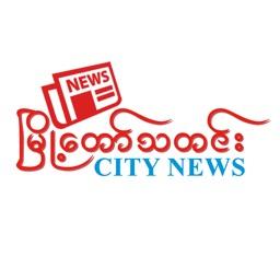 City News Myanmar