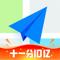 App Icon for 高德地图-精准地图,导航出行必备 App in Kazakhstan App Store