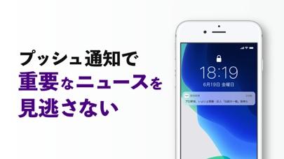 https://is4-ssl.mzstatic.com/image/thumb/Purple114/v4/bf/87/ff/bf87ff5c-627e-0bda-90b2-dc7d05847e72/6a57abcc-17fd-47d5-ba9f-98406855493a_y_iOS5.5_20200703-5.jpg/406x228bb.jpg