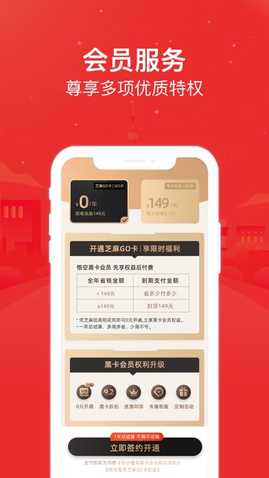 悟空租车-全网比价免押租车平台のおすすめ画像6