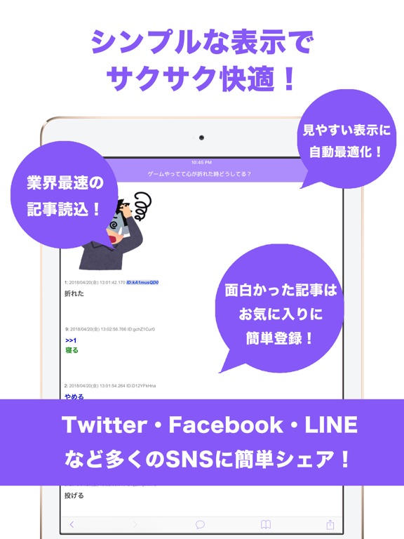 https://is4-ssl.mzstatic.com/image/thumb/Purple114/v4/bf/b6/09/bfb609b7-2927-18db-4947-9b23a802e32e/source/576x768bb.jpg