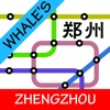 郑州地铁地图