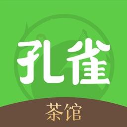 孔雀茶馆-茶人交流平台