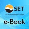 SET e-Book Application - iPadアプリ