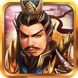 战棋三国-策略游戏