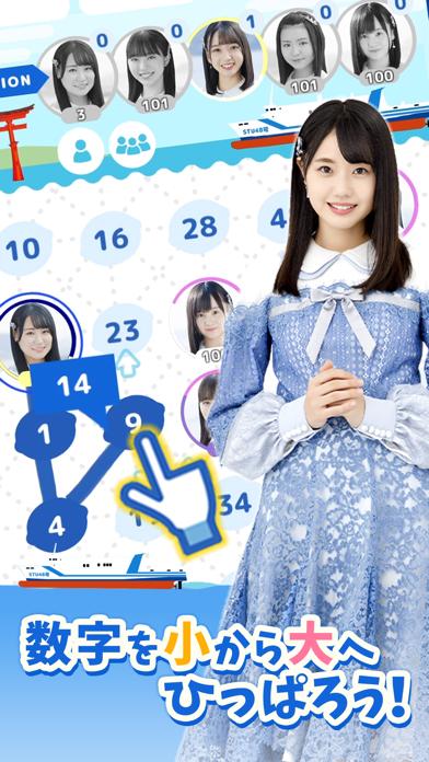 STU48  ぷるぷる! on STAGEのおすすめ画像2