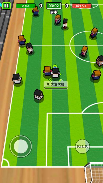 机でサッカーのおすすめ画像6
