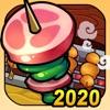 萌萌烧烤 2020 最新游戏