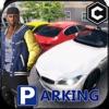 運転学校 - 駐車場達人 - iPhoneアプリ