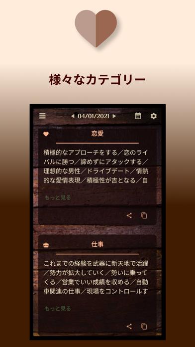 タロットカード-今日のカード紹介画像4