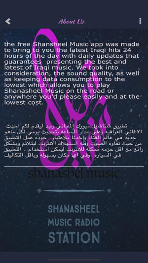 fb33a6185 SHANASHEEL RADIO on the App Store