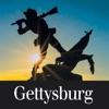 Gettysburg Story Tour