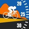 CycleComputer - iPhoneアプリ