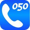 050IP電話 - iPhoneアプリ