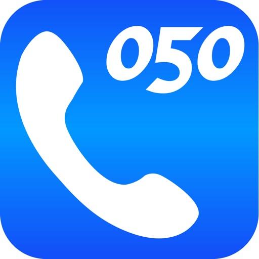 050IP電話
