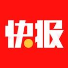天天快报 - 腾讯兴趣阅读平台 icon