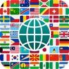 世界的国旗: FlagDict+
