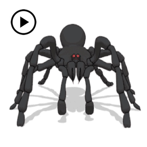 Animated Wolf Spider Sticker