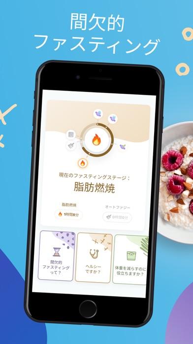 YAZIO (ヤジオ) カロリー計算、ダイエット 体重 記録のおすすめ画像4